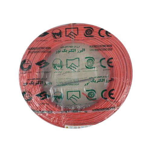 سیم برق 2.5*1 لینکو رنگی